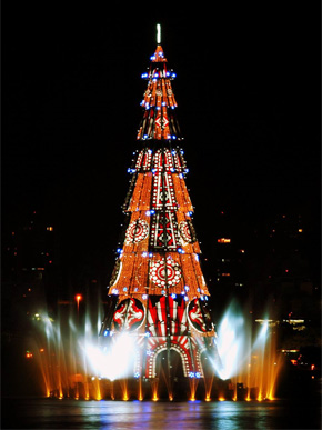 World's Largest Floating Christmas Tree in Rio de Janeiro, Brazil